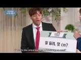 KBS 2's '연예가 중계' (Entertainmen Weekly) Episode 1700