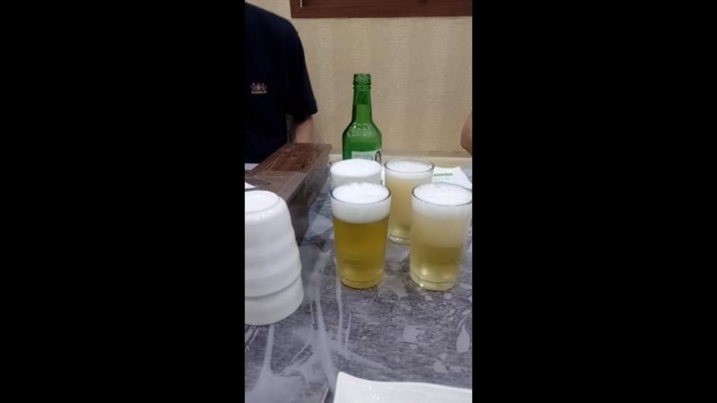 Пиво и соджу