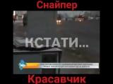 Снайпер расстрелял камеру видеофиксации