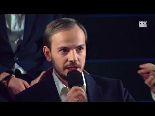 Россия, Украина и американцы. Взгляд патриота. Историк Андрей Борисюк