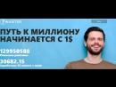 7booster Как разместить рекламу бизнеса и заработать 5 выгод