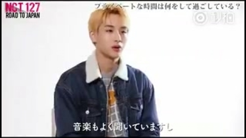 Nct 127 road to japan winwin interview (2)