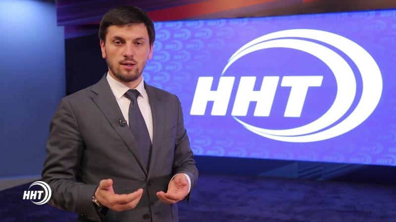 Директор ННТ поздравляет с праздником разговения Ид аль фитр