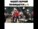 Чемпионы, Россия 🇷🇺 Шнур - Слепаков ⚽️