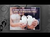 Самое Красивое Поздравление С Днем Свадьбы! Нужные Со Смыслом Слова