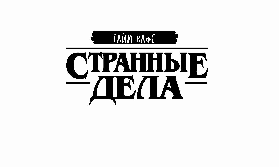 Афиша Уфа Турнир по настольному теннису