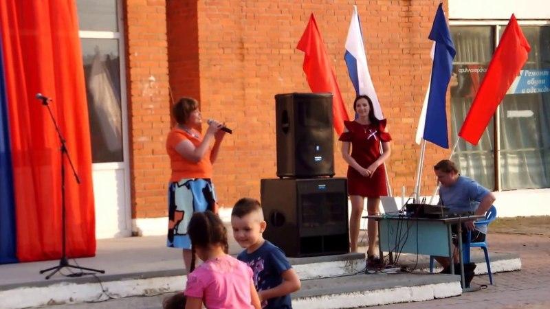 День Флага РФ. Праздник в Товарково. (22.08/17) часть№2