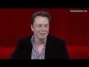 Марсианская миссия России неожиданно оказалась под угрозой срыва Илон Маск объяснил Путину и Лаврову что возить кокс с Марса н