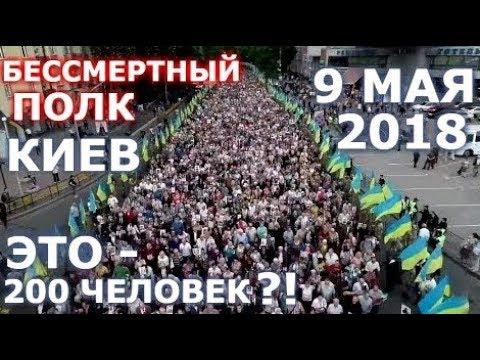 Это было ПОСЛЕДНЕЕ 9 мая Порошенко: Украина отпраздновала День Победы очередным ПОЗОРОМ!