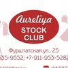 AURELIYA STOCK CLUB - Европейские Бренды