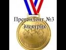 """Рукожоп года _""""Golden Handassman 2018_"""" Первые 10 претендентов"""