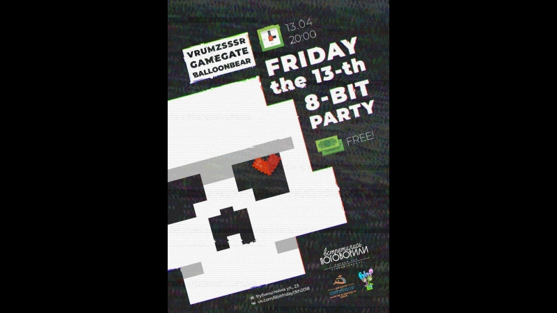 -Friday the 13-th 8-bit party- Inv.