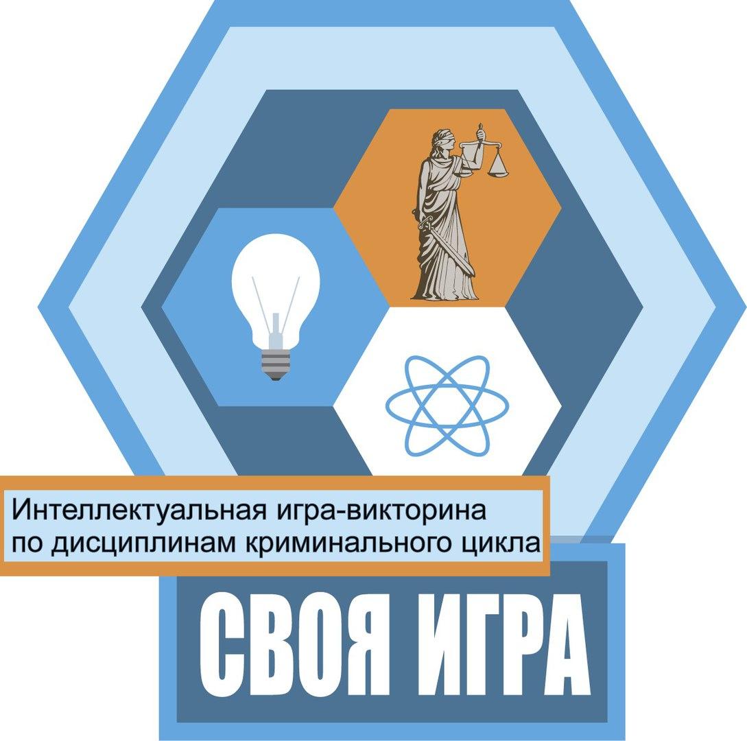 Афиша Красноярск Интеллектуальная игра-викторина «Своя игра»