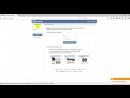 Установка iMacros Вк плагин для лайков
