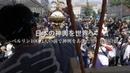 Фестиваль культур в Берлине Миято Нобуйя несёт микоси