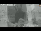 Как боролись с пьянством в Красноярске