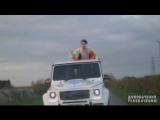 Lil Peep - Гелік (Benz Truck Ukrainian Cover) [UkrTrashDub]