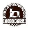 ПЕРЕПЕЧКИ™ | Доставка удобной еды в Твери