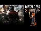 Metal Gear Survive - В голове моей кристалл, дэфить я портал устал :) #5