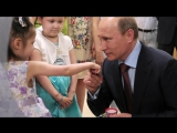 Любимая песня В.В.Путина