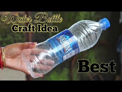 Empty Plastic Bottle Vase Making Craft, Water Bottle Recycle Flower Vase Art Decoration unique idea