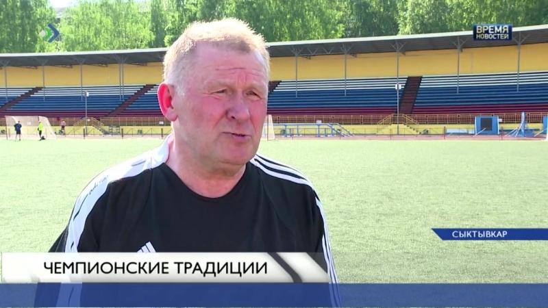 Мастер класс по боксу ЗТР М Мартынова