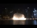 Дубай фонтаны 2