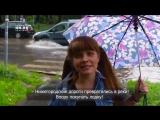 Нижегородские «реки» после дождя