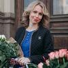 Karina Tereshenko