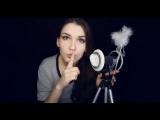 ♡ ASMR RolePlay ✨ (АСМР мурашки для ваших ушек) ? ♥