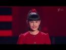 Диана Анкудинова «Jodel-time» - Слепые прослушивания – Голос Дети – Сезон 4