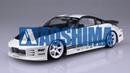 053645 Aoshima Nissan Fairlady Z `05