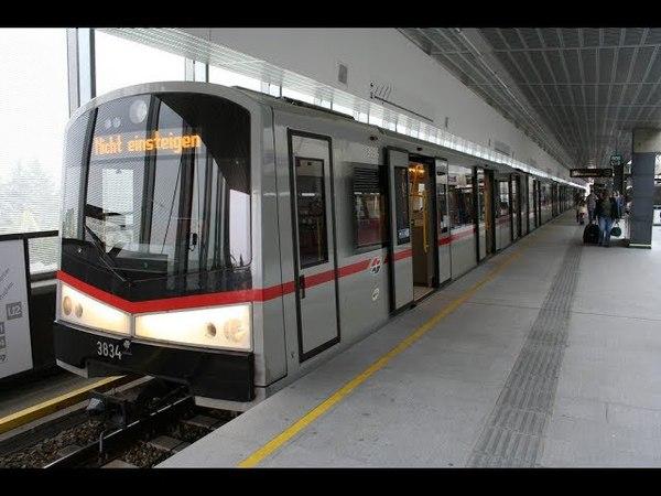 Die Wiener U-Bahn | A BÉCSI METRÓ | LEÍRÁS!