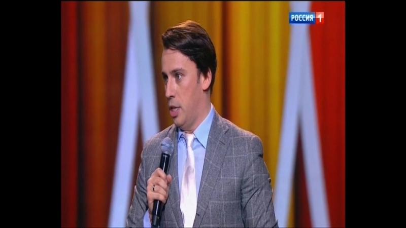 Пародия на звезд Российской попсятины - Максим Галкин (юмор) 24.06.18
