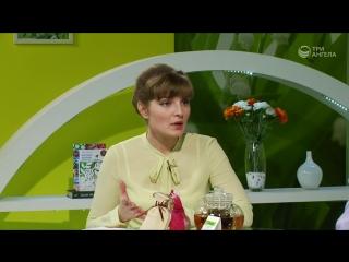 Успокоительное | Здравствуйте | телеканал «Три Ангела» http://www.3angels.ru/media/video/264/42