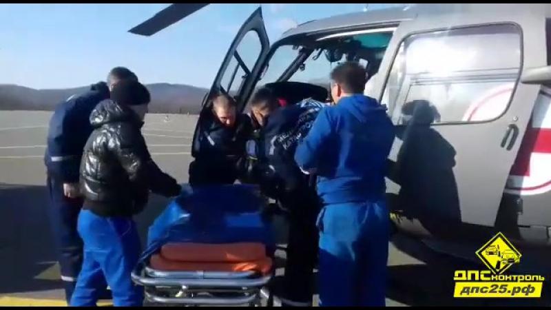 Мужчину с черепно-мозговой травмой экстренно доставили вертолетом с Рейнеке во Владивосток