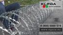 СББ АКЛ тип Егоза Часть 5 диаметр 500 мм 3 клепки растяжка на 10 метров
