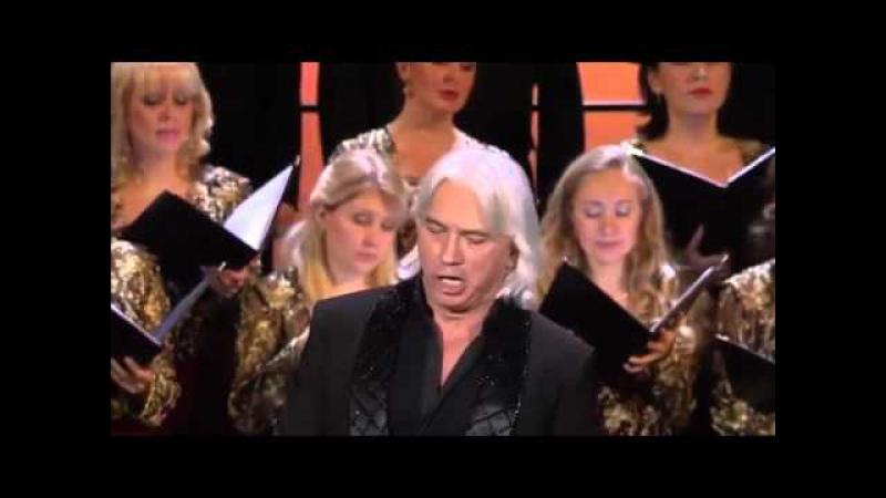 Хворостовский Утверди, Боже - Hvorostovsky Orthodox liturgical chant