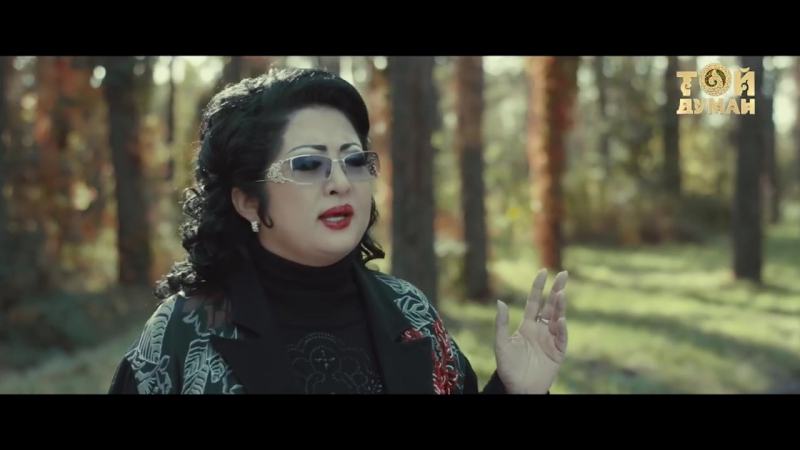 Мақпал Жүнісова, Бауыржан Раxымбеков - Ауылға барам