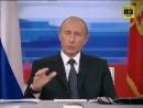 Путин о пенсионном возрасте.360