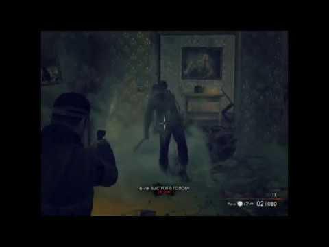 Sniper Elite Zombie Пьяное солнце