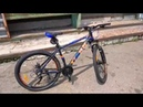 Велосипед 26 TITAN EXTRIME Купить Макеевка - Донецк
