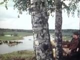 Одинокая гармонь - Стихи Михаил Исаковский (Исп . Владимир Трошин)