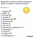 Павел Левчук фото #13