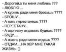 Андрей Самолёт фото #5
