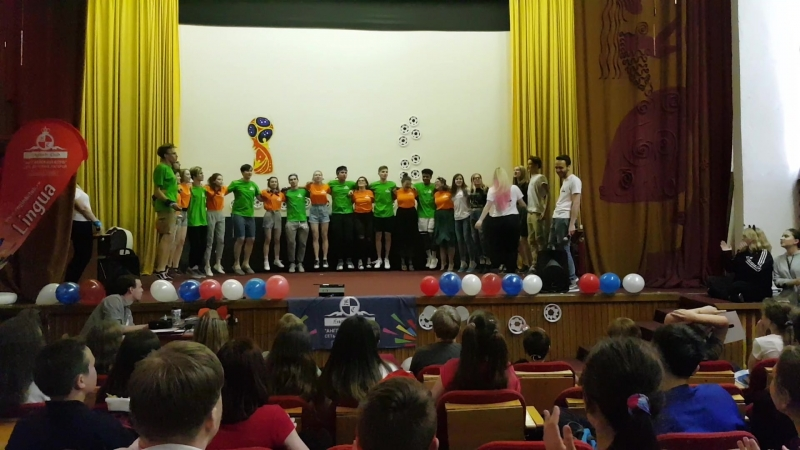 Lingua 89 parents` concert DREAMTEAM