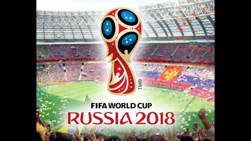 Как бы могла сыграть сборная Россия на чемпионате? FIFA2018