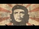 Код Доступа 28 серия.Последняя тайна Че Гевары.2018.