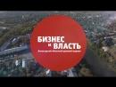 Ролик БиВ 1,04 мин