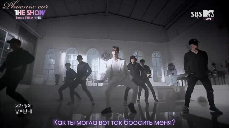 Phoenix Cor Lee Gikwang Dare You What Are You рус саб